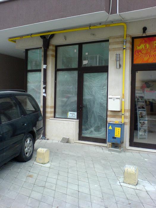 Продается магазин Бургас